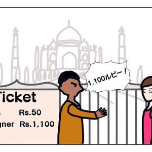 「インドで驚いたこと」シリーズ