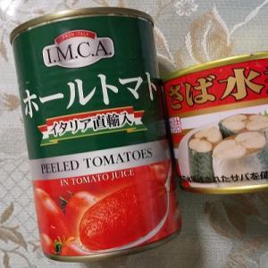 時間もお金も節約のサバ缶カレー