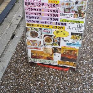 +50円で手間が変わるメニュー