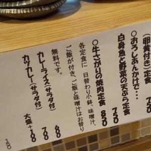 白身魚と野菜の天ぷら定食