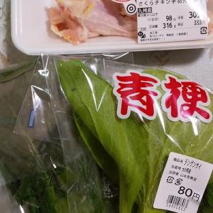 ほうれん草と青梗菜のカレー