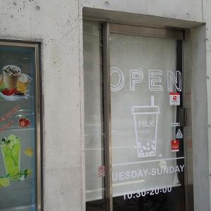 コロナの影響かオープン約4ヶ月で閉店