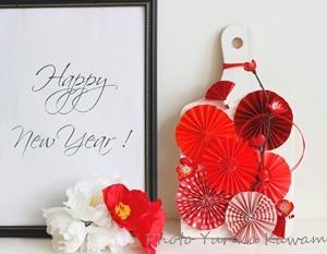 【作り方つき♪】お正月準備の参考に。祝いアレンジまとめ10選♪