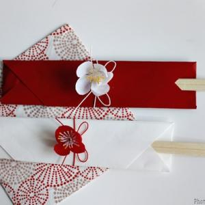 【ダイソー】これは作っておきたい! 祝い箸は紅白で♪