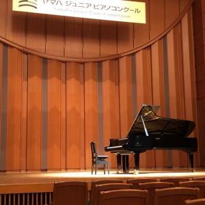 ヤマハジュニアピアノコンクールグランドファイナル