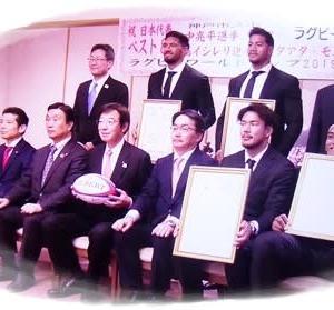 「神戸市スポーツ特別賞」&「楽しい一日」
