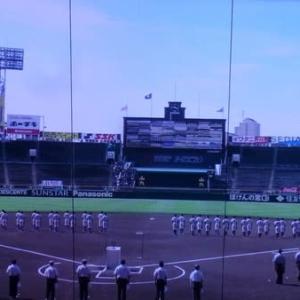 「高校野球交流試合始まる」&「今日は山の日」&「大阪初めての猛暑日」