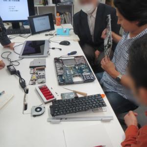 パソコンの修理講習について