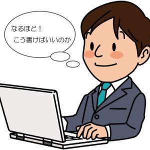 パソコン転売講座(11日目)