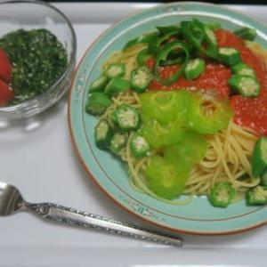 生トマトソース&緑の野菜パスタ