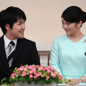 小室さん眞子さんの結婚から見る皇室事情