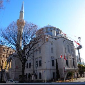 寺社巡り・東京④ 東京ジャーミー。国内随一のイスラム教モスクの白い尖塔が印象的