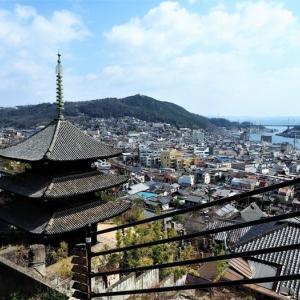 階段紀行・西日本 尾道編下 修験道のような階段道を乗り越えて、千光寺山から見下ろしたしまなみ海道