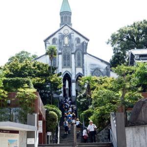 階段紀行・西日本 長崎編  急階段の先にマリアが出迎える大浦天主堂、花で飾られた平和公園への階段