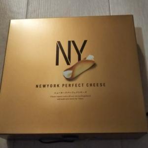 ニューヨークパーフェクトチーズを買いに