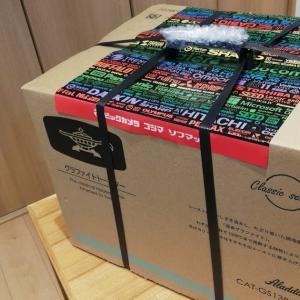 経験453:憧れのアラジントースター購入!驚きのグラファイトヒーター!