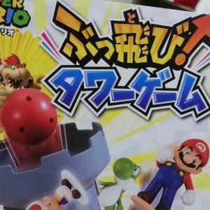 経験457:マリオの「ぶっ飛びタワーゲーム」レビュー!これは盛り上がる!!