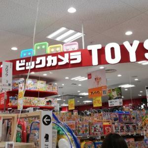 経験463:ビックカメラのオモチャ屋さん「BICTOYS」レビュー!