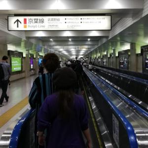 経験465:大阪から2泊3日の旅!「ディズニーリゾート」レビュー!① 「ディズニーシー」編