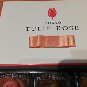 経験472:東京駅で行列ができるスイーツ「チューリップローズ」お上品でお土産にぜひ!
