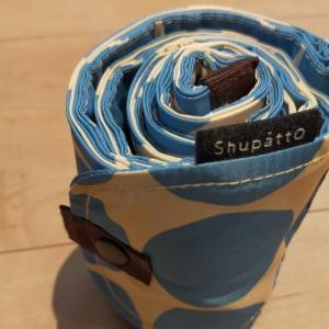 経験521:一瞬で畳める可愛いエコバッグ「Shupatto(シュパット)」レビュー!風呂敷みたいで見た目が可愛い!