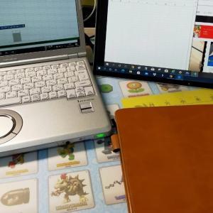 経験544:テレワークに活躍!Windows10 PCをサブディスプレイに利用する方法とは?
