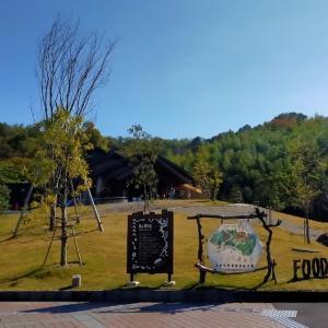 経験557:自然のアウトドア道の駅。和歌山県「四季の郷」レビュー② オシャレなレストランもあるよ!