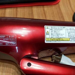 経験558:誰でもできる!「ドライヤーの電源コード修理」買い換える前にぜひ確認を!