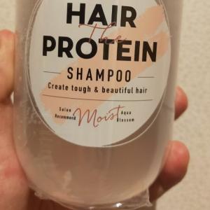 経験567:髪の毛用のプロテイン?!「HAIR The PROTEIN」シャンプーレビュー!