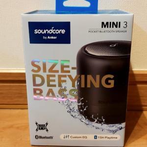 経験580:Anker 製 防水・コンパクト・ブルートゥーススピーカー「Soundcore min3」購入!音楽ライフが楽しくなる!