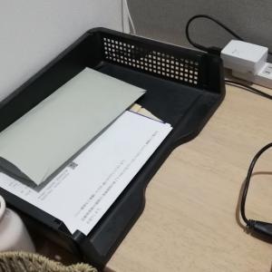 経験400:無印良品「A4ファイルケース」購入レビュー!郵便物の一時置き場にスッキリ!