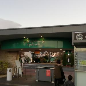 経験391:写真いっぱい!三重県 「鈴鹿サーキットホテル」レビュー!子供と一緒に!鈴鹿サーキットを楽しもう!