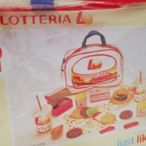 経験385:シンプルで安いのに大活躍!「ロッテリアハンバーガーセット おもちゃ!」子供とおままごとを楽しもう!