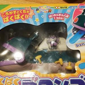 経験425:アンパンマンオモチャ!「ばくばくベロン!ゴロンゴロ」レビュー!まさかのゴロンゴロのオモチャ!