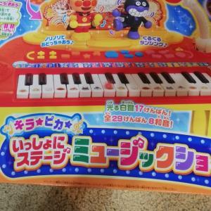 経験438:アンパンマンのピアノ「キラピカ いっしょにステージミュージックショー」レビュー!