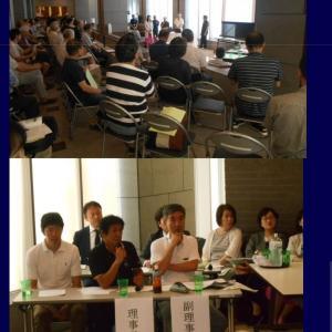 【悲報】武蔵小杉タワマン民、公式ブログで自分たちを「勝ち組」と宣言していたことが発覚w