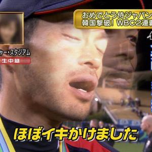 【悲報】TBSさんイチローの「ほぼイキかけました」をカットしてしまう