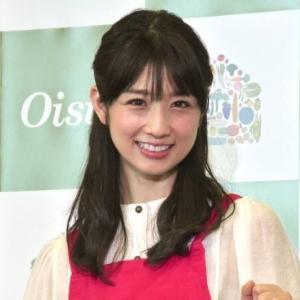 【最新画像】小倉優子(36)「こんなおばさんでいいの…?」
