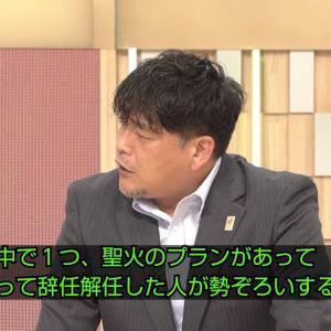 【悲報】サンド富沢、過激発言でNHKから怒られる