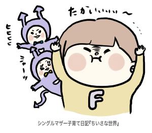 【2019】インフルエンザの予防接種を受けて来たゾ!!の巻。