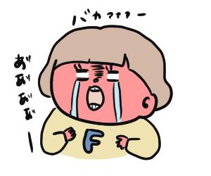 【悲報】前歯が大変なことになりました。