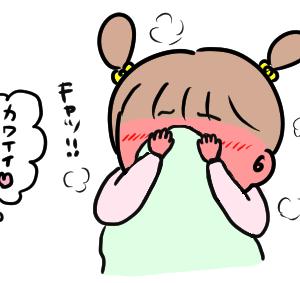 パープーが地縛少年花子くんに超ハマっています。