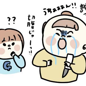 【悲報】床矯正装置が入らない!!の巻。