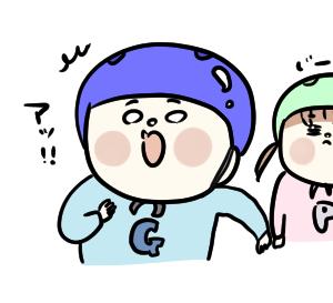 【後編】自転車でおつかいに行って来たゾ!!の巻。