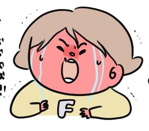 深夜、猛烈にお腹が痛くなるの巻。