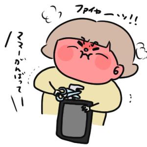タブレットの充電器が抜けない!!の巻。