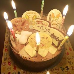 【祝】パープーが7歳になりました!!