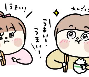 【鬼滅】無限列車編を見てきたゾ!の巻。