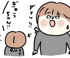 コロナ禍の運動会に行ってきた!!