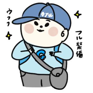 今日はウキウキ面会日!!の巻。
